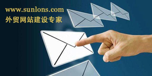 如何找外贸客户邮箱?