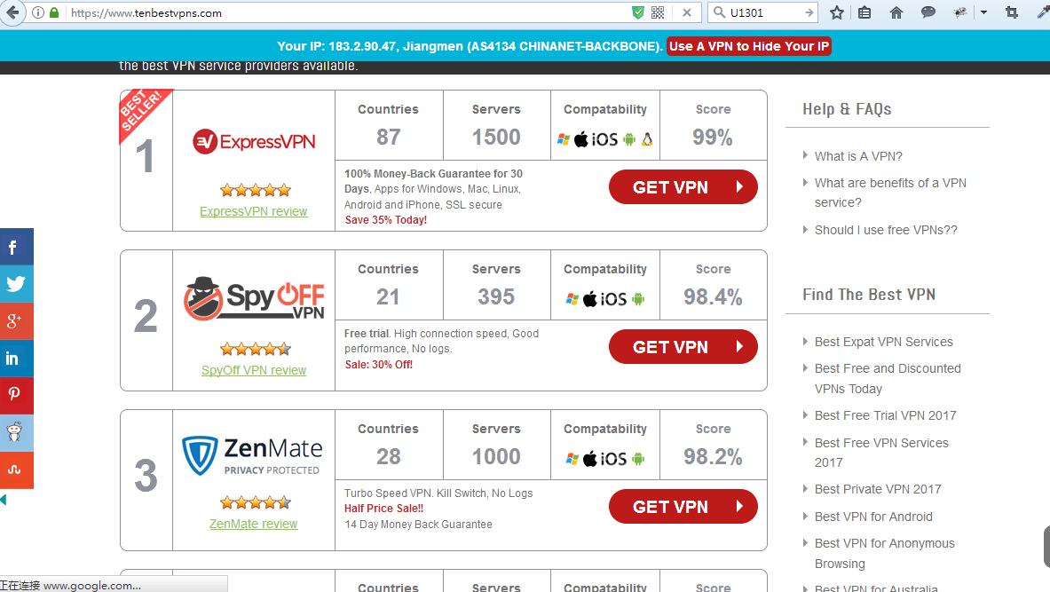 全球十大VPN美国代理