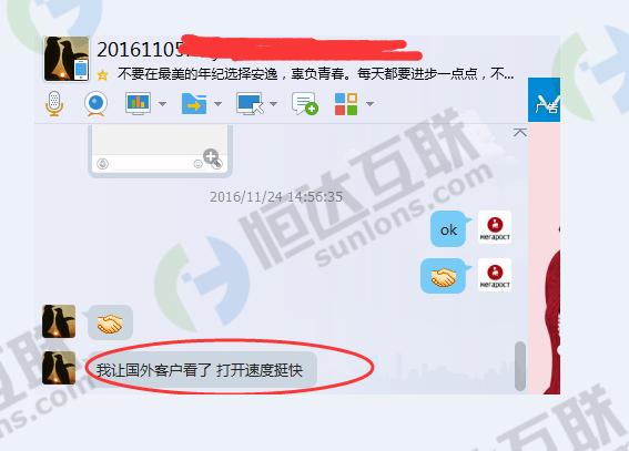 20170801152807